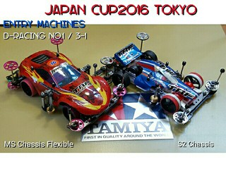 Japan Cup2016 Tokyoエントリーマシーン
